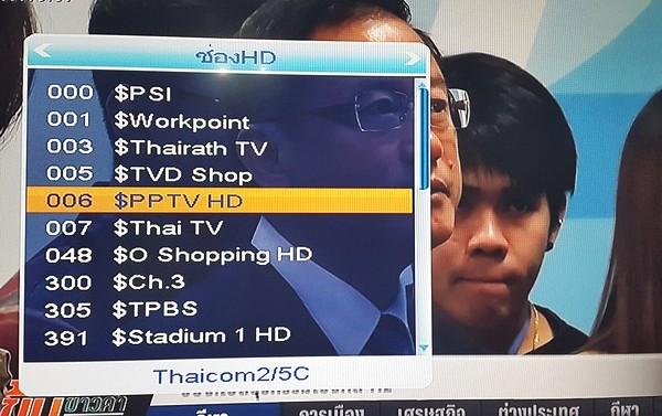 ปัจจุบัน ช่องHD จานดำ Thaicom 5C ดูได้กี่ช่อง [2/11/58]