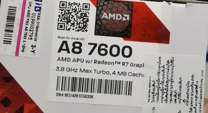 REVIEW รีวิว AMD : APU A8 7600  แรงแบบไม่ต้องใช้การ์ดจอแยกจริงเหรอ?